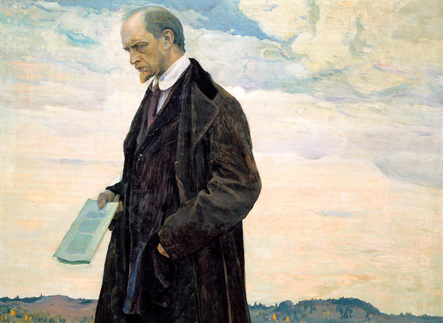 portret_ivana_aleksandrovicha_ilina_1921