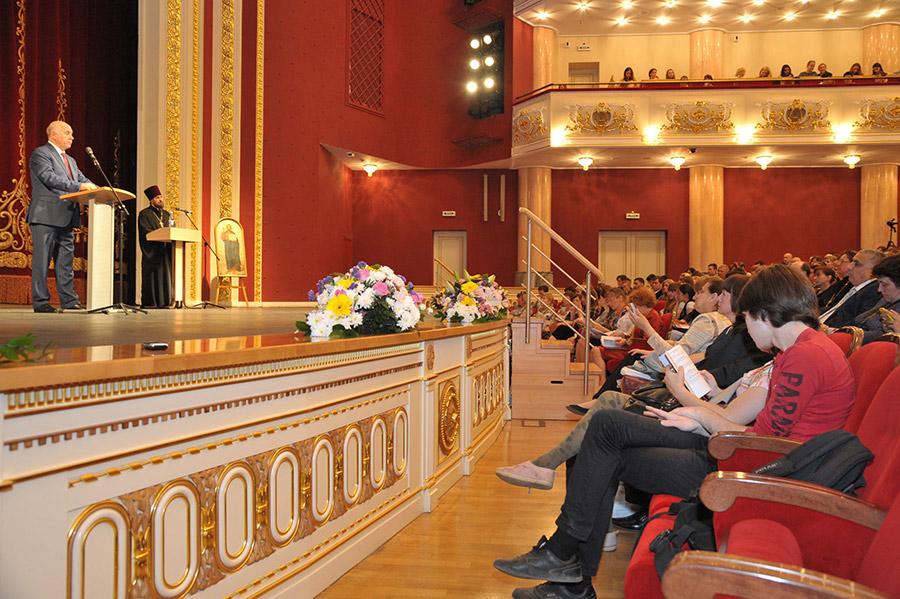 Самарский бдсм форум