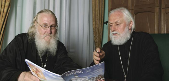 Архиепископ Верейский Евгений и игумен Киприан обсуждают номер