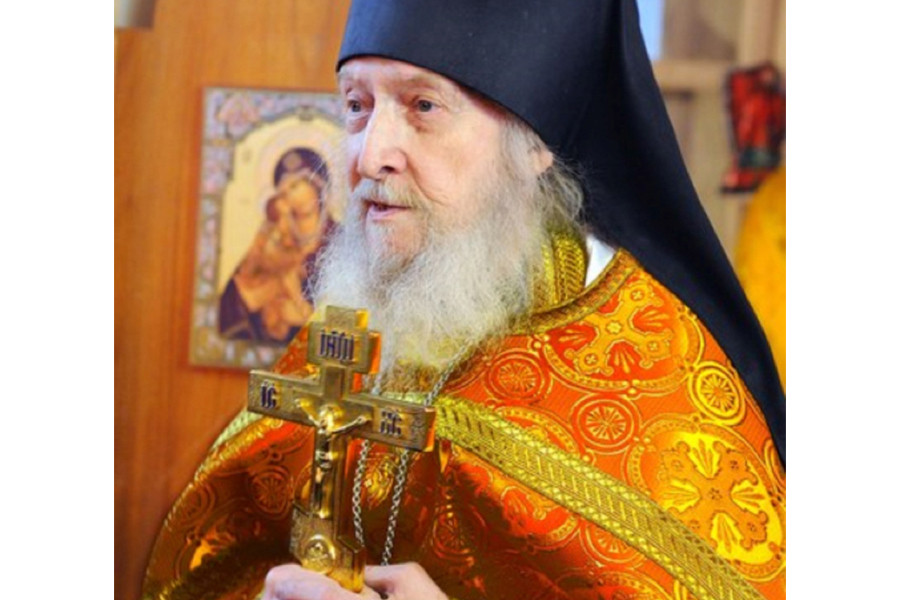 Иеросхимонах Валентин Гуревич