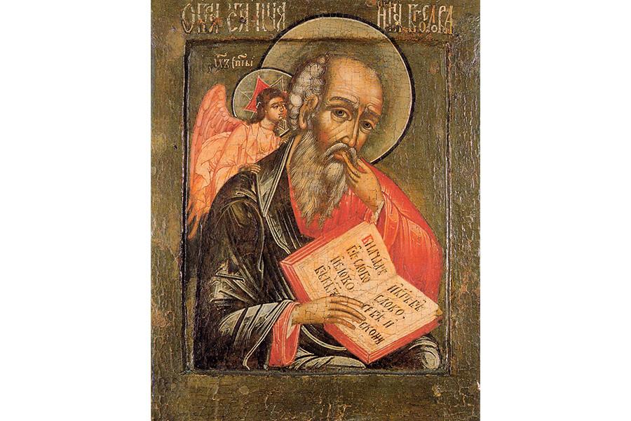 Апостол Иоанн-Евангелист в молчании. XIX век