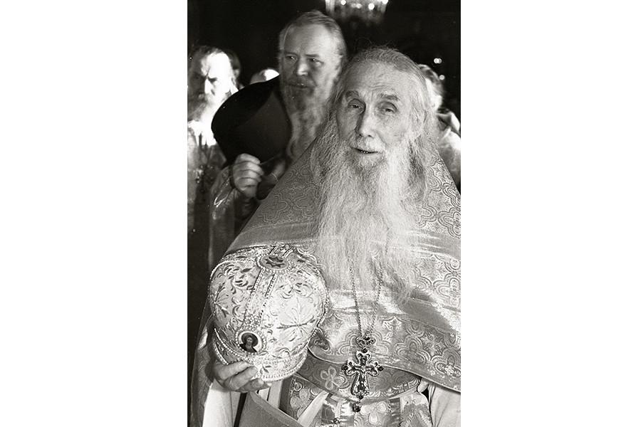 Отец Кирилл (Павлов)