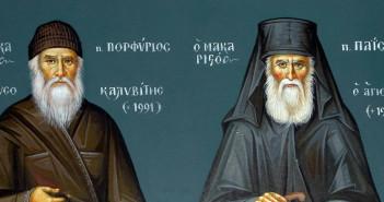паисий-святогорец-икона