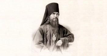 Владыка-Феофан