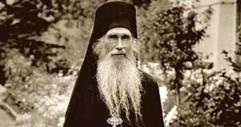 Отец-Кирилл
