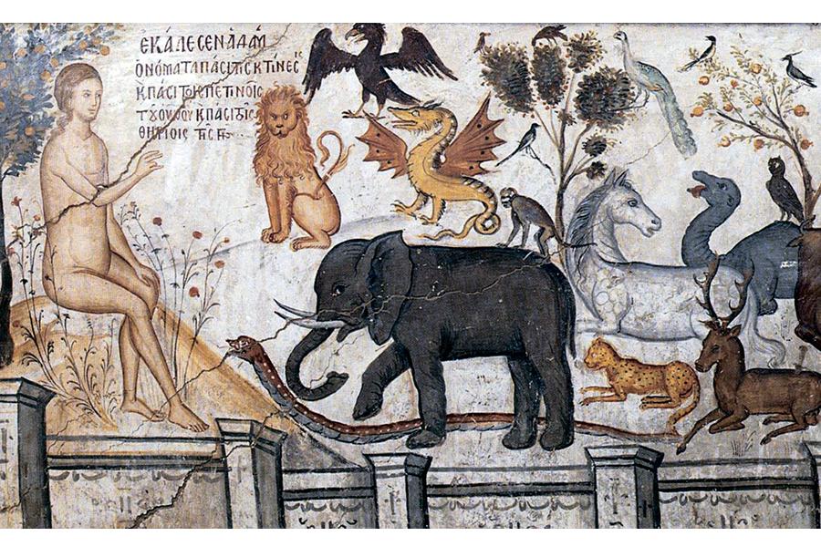 Адам дает имена животным и тварям