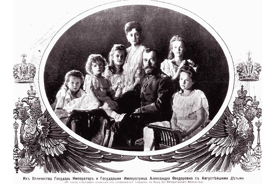 Их Величества с Августейшими детьми