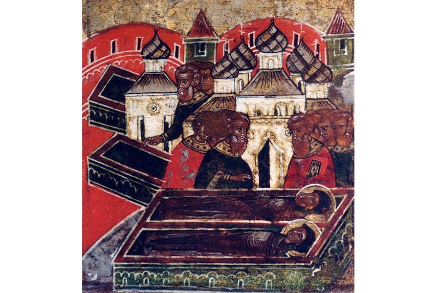 Обретение тел Петра и Февронии во гробе