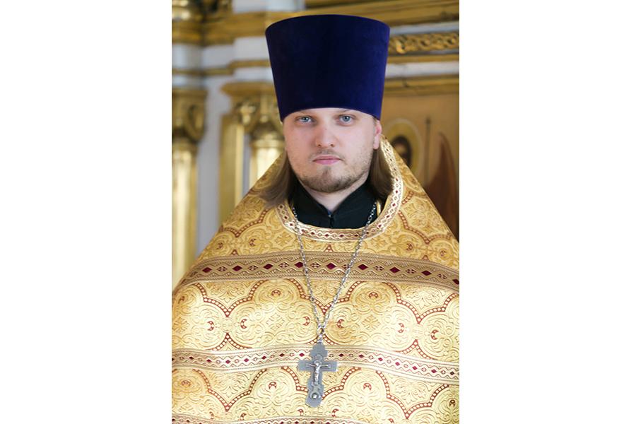 Священник Димитрий Полещук