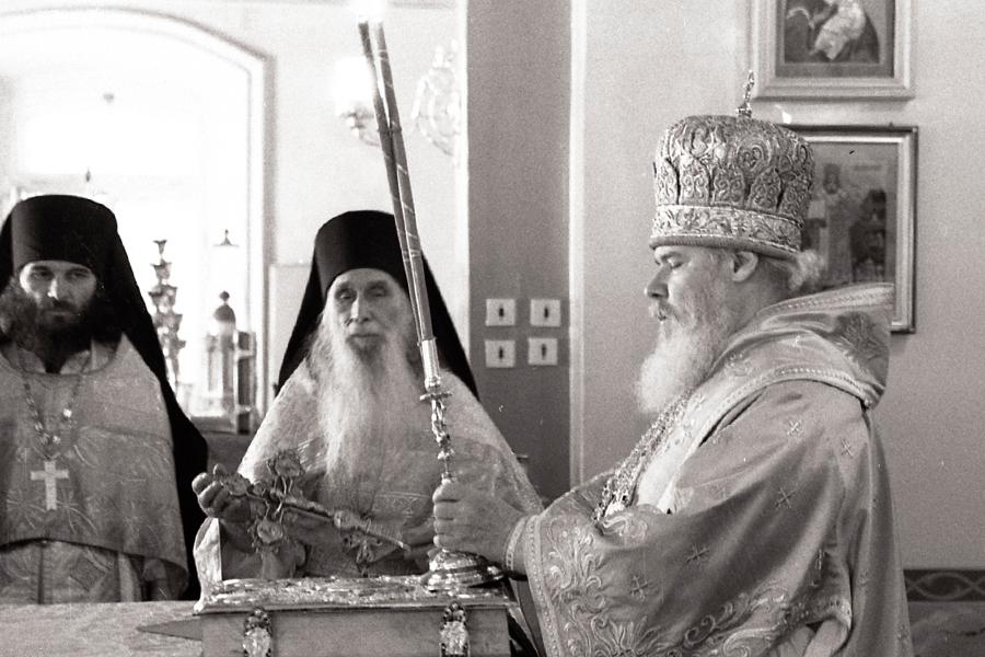 С Патриархом Алексием II