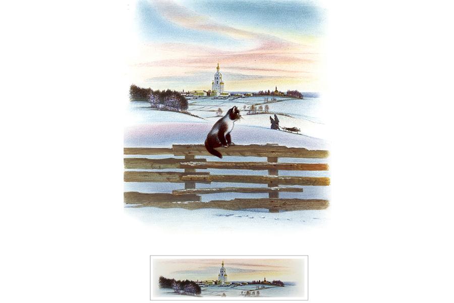 Иллюстрация к произведениям Ярослава Шипова, Северный кот