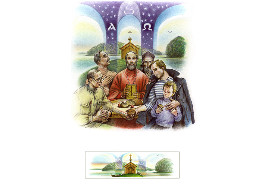 Иллюстрация к произведениям Ярослава Шипова, Пасха Христова