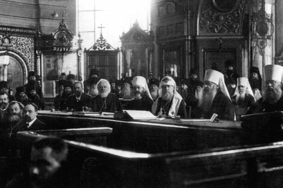 Всероссийский Поместный собор 1917 года