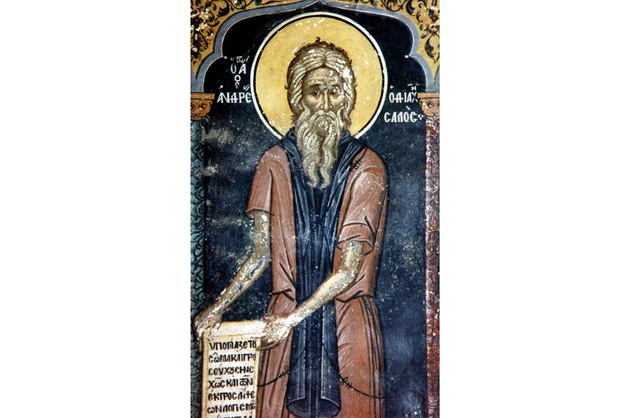 Святой Андрей Христа ради юродивый