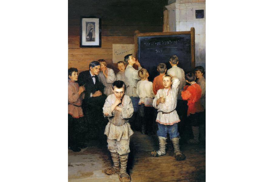В школе Рачинского, урок устного счета
