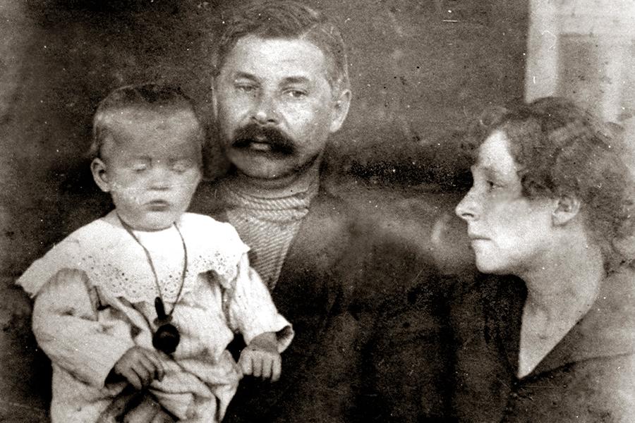 Яков Полозов с семьей