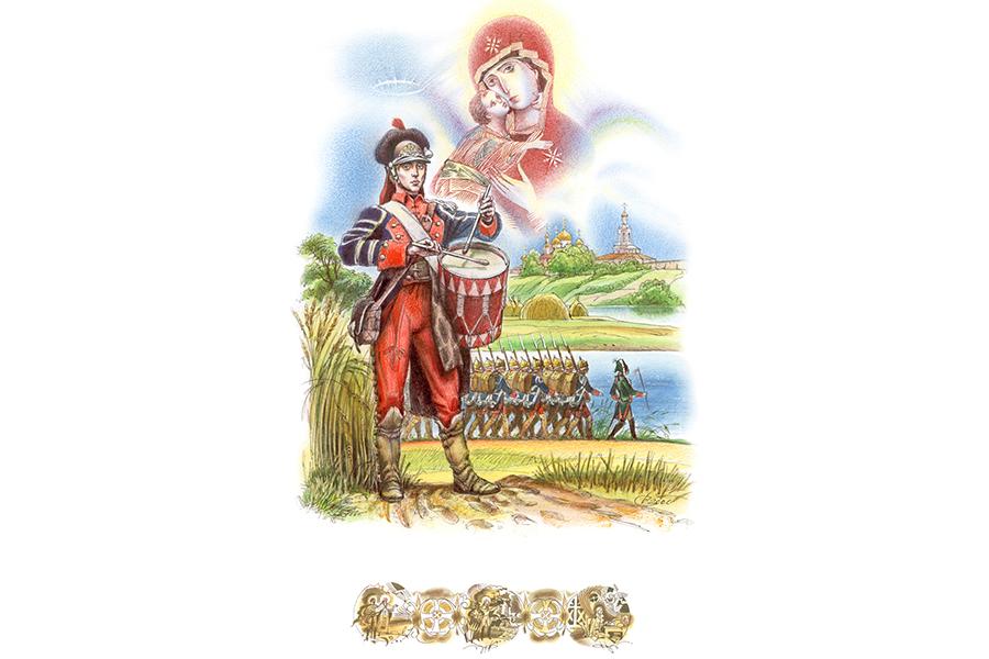 Защитница земли Русской Пресвятая Богородица