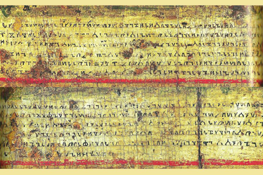 Азбука пермского языка, фрагмент иконы Зырянская Троица