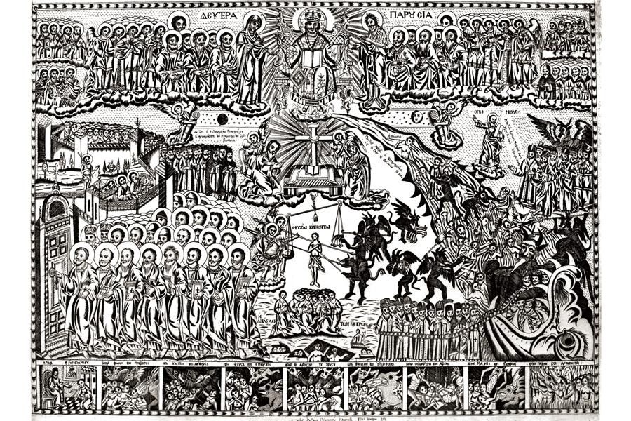 Второе Пришествие Гравюра, Святая Гора Афон 1841 год