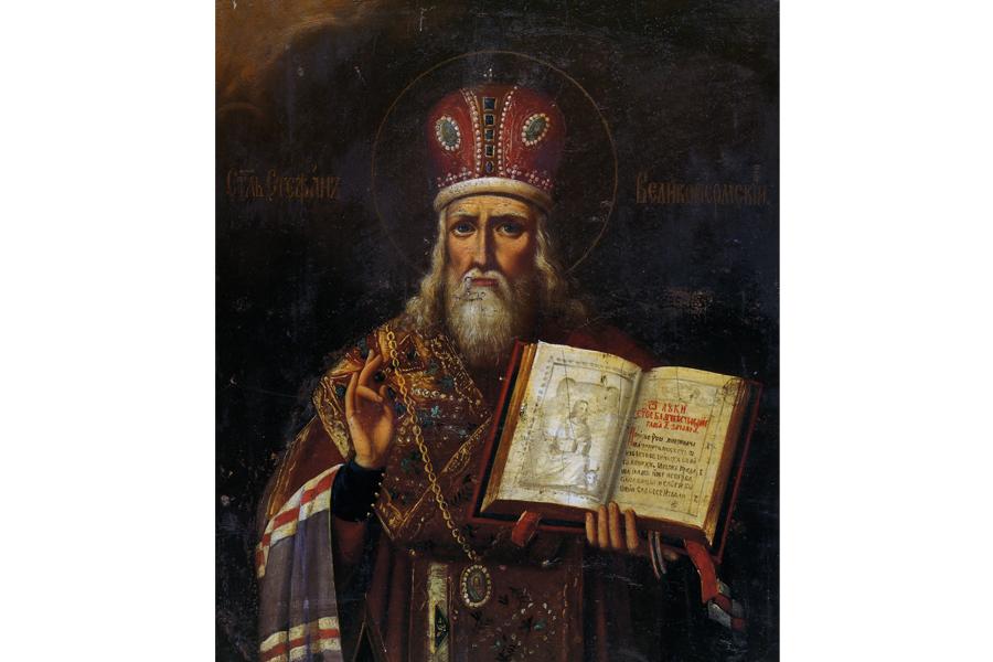 Святитель Стефан Великопермский