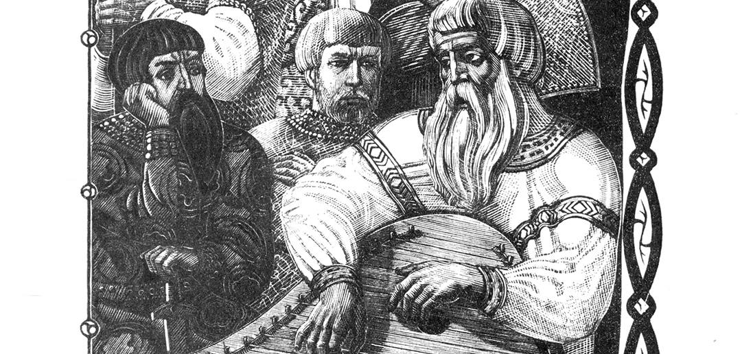 Слово о полку Игореве Иллюстрация Владимира Фаворского