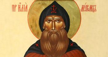 Часовня при источнике святого Ильи Муромца