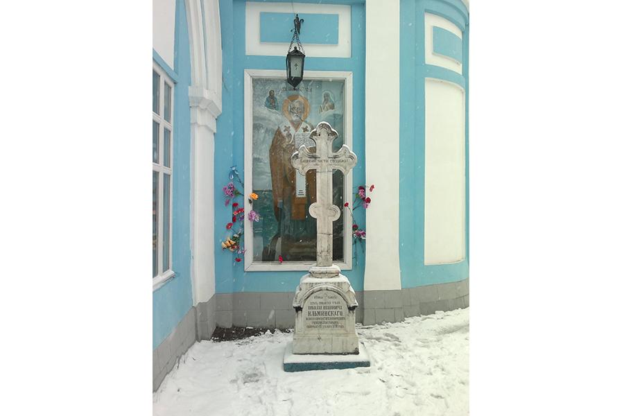 Могила Николая Ивановича Ильминского