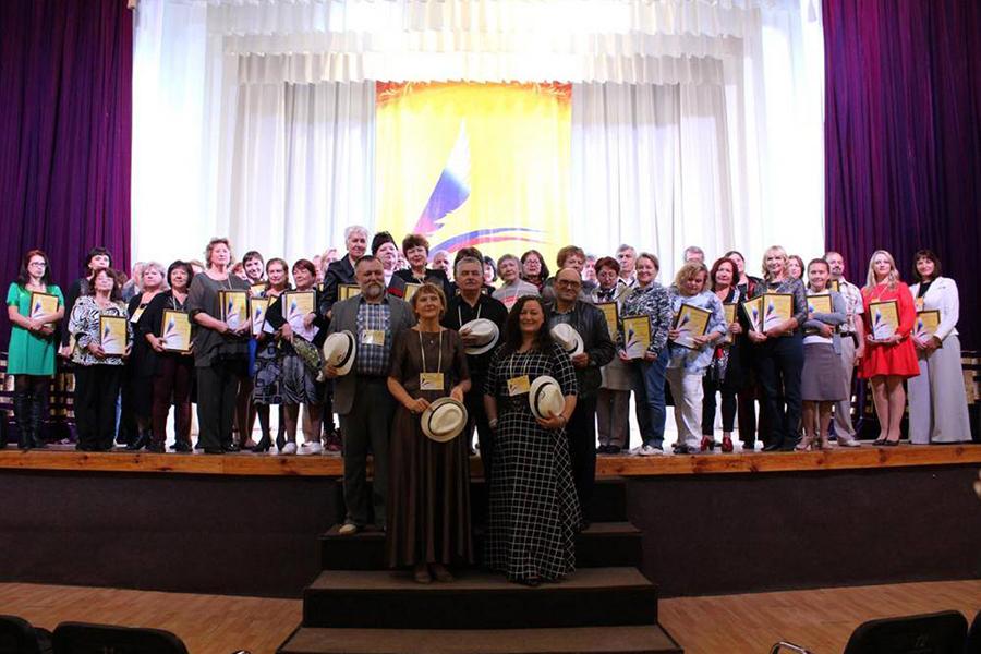 Второй Всероссийский литературный конкурс-фестиваль Поэзия русского слова в Анапе, 2016 год