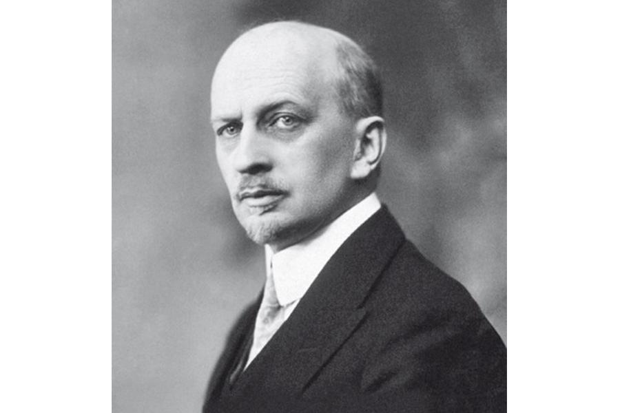 Иван Ильич Ильин