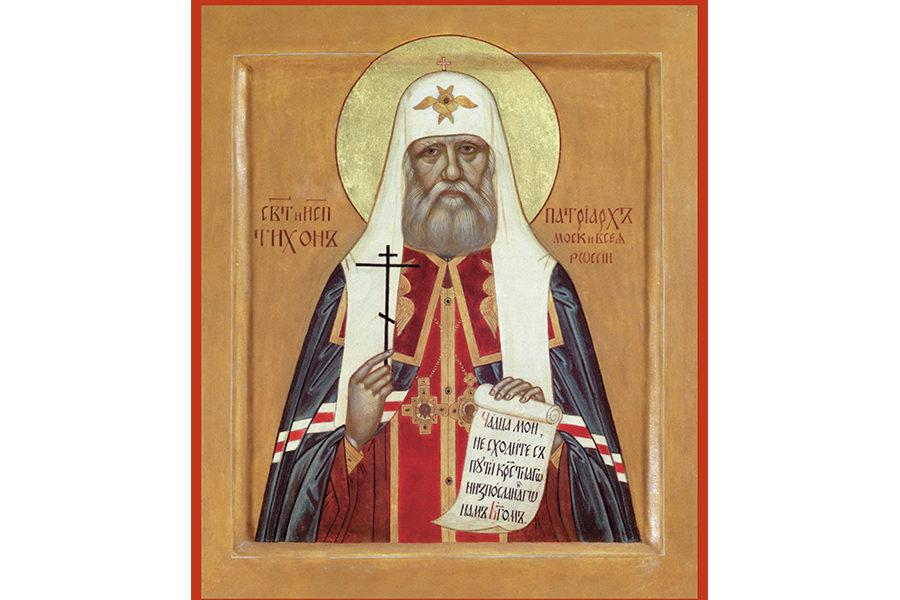 Святой Патриарх Тихон Икона