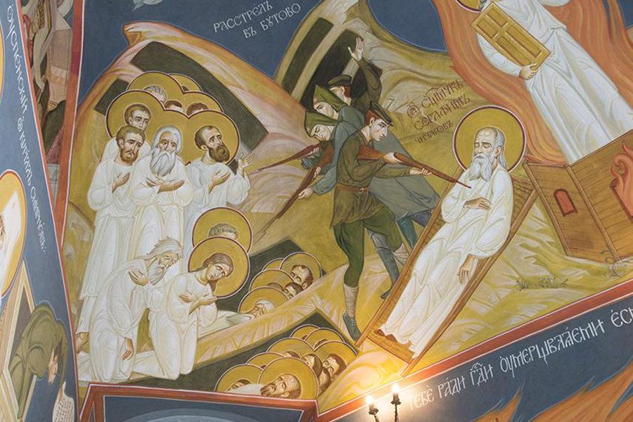 Расстрел на полигоне в Бутово Роспись храма в Горетово