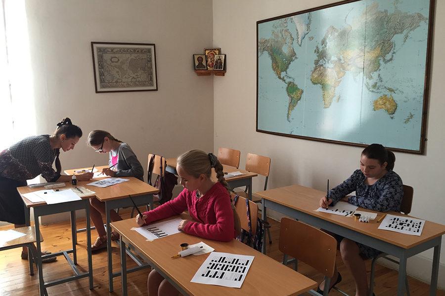 Международная православная школа в России