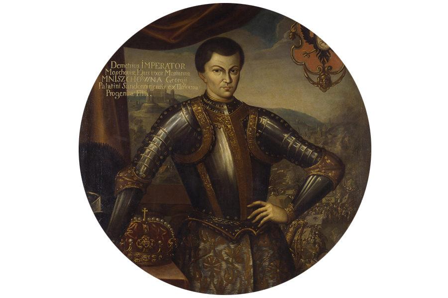 Лжедмитрий