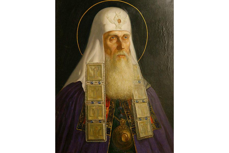 Патриарх Гермоген Портрет Шилова