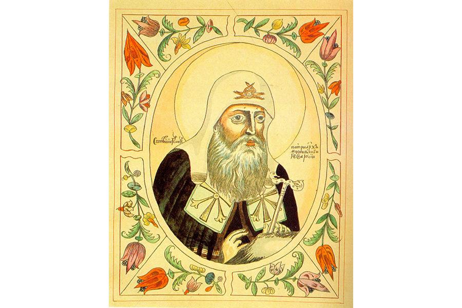 Патриарх Гермоген Портрет из Титулярника