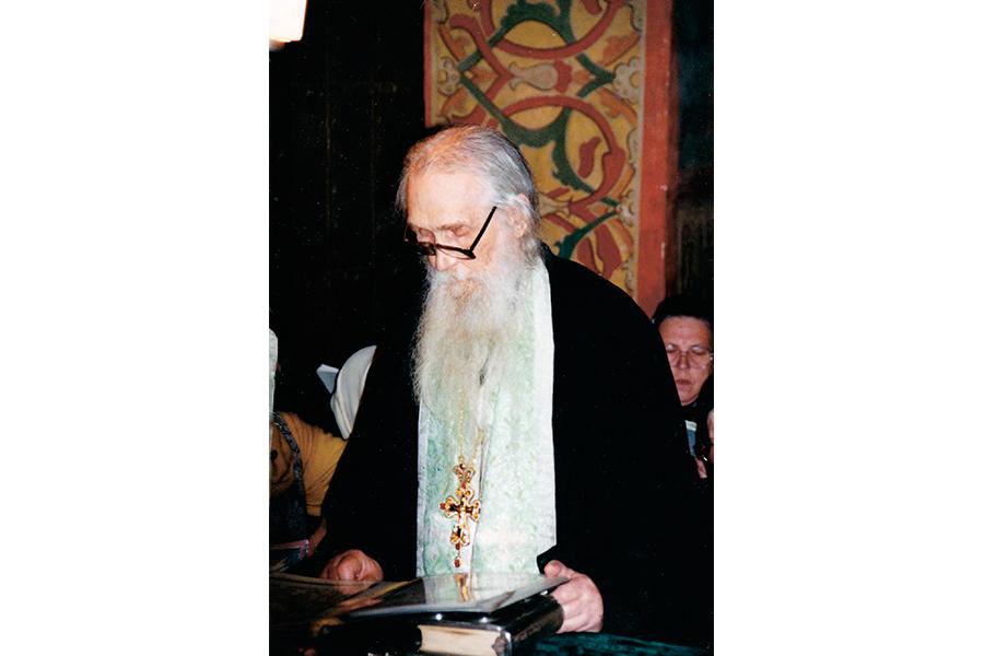 Старец Кирилл