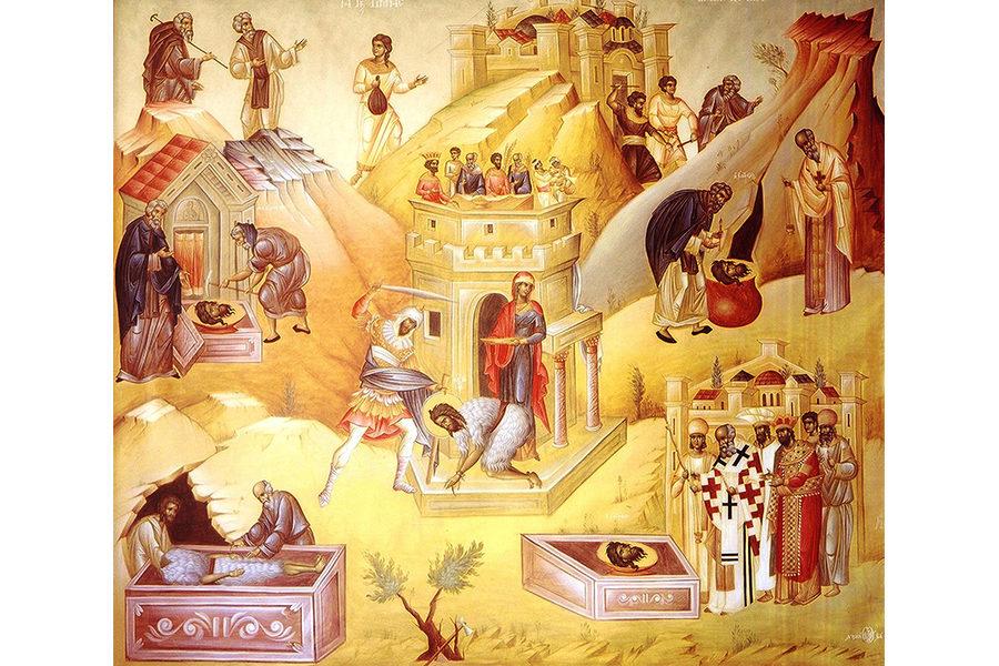Усекновение главы Иоанна Предтечи и ее обретение