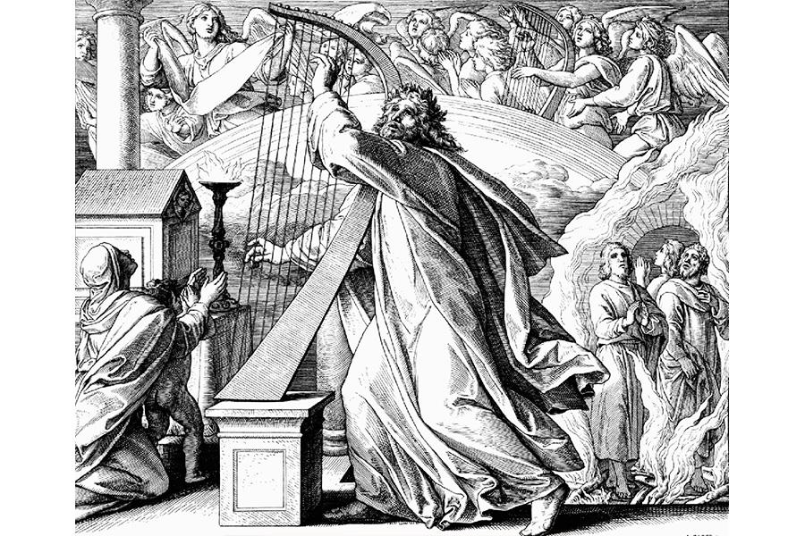 Псалмопевец Давид