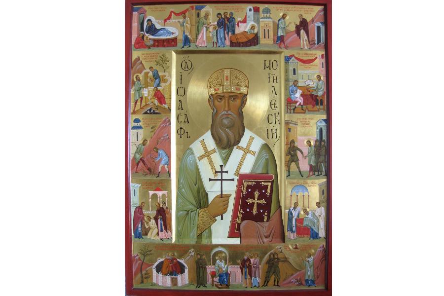 Священномученик Иоасаф с житием, Дубна