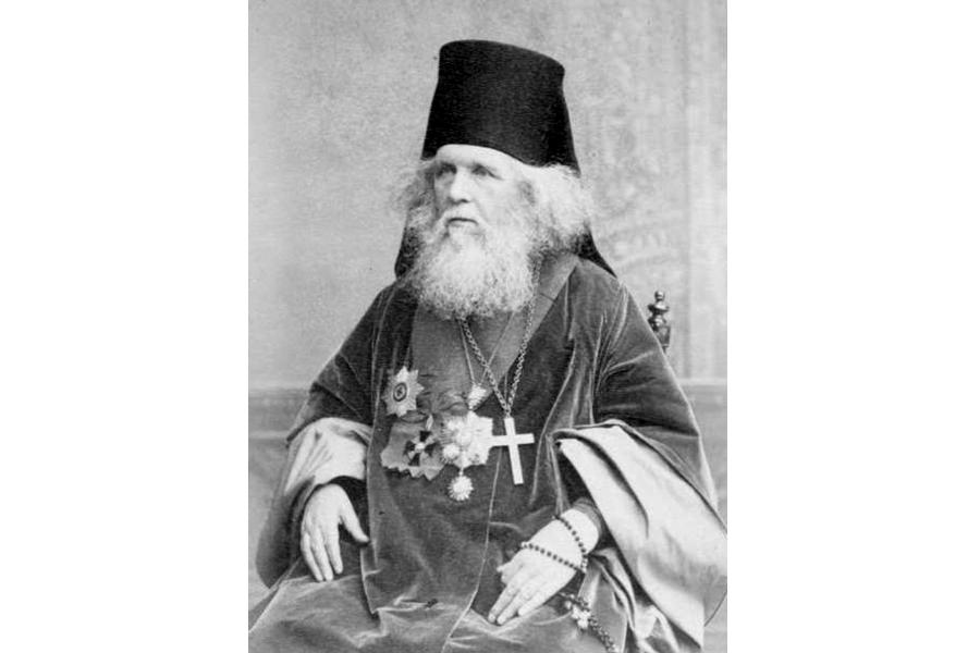 Епископ Виссарион (Нечаев)