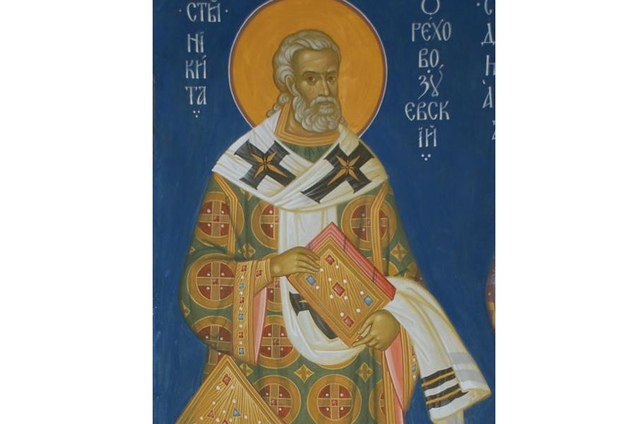Священномученик Никита, Переславль-Залесский