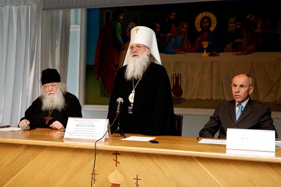 Выступление митрополита Ташкентского и Узбекистанского Викентия