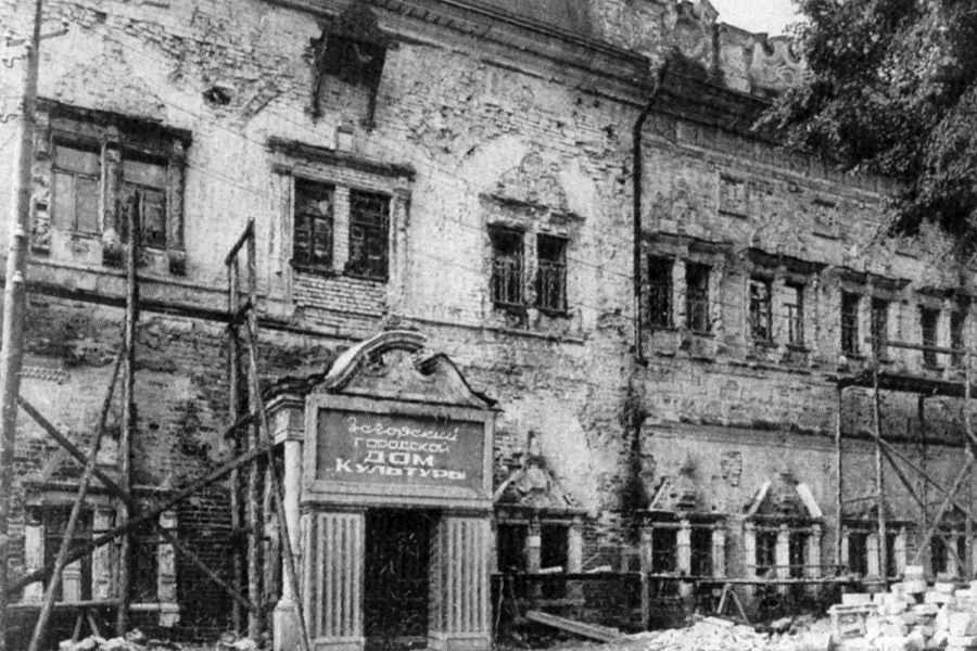 Царские чертоги Лавры в 1949 году