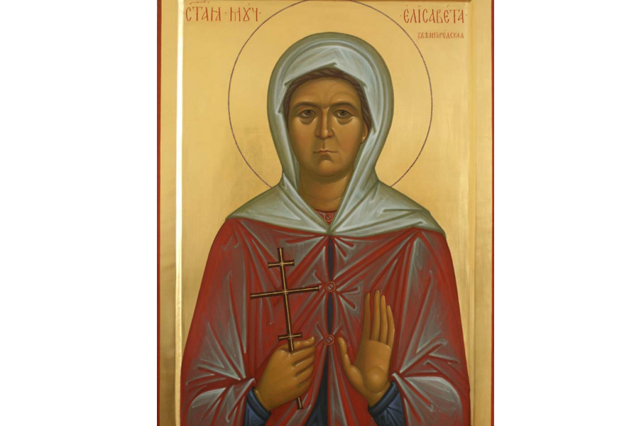 Мученица Елизавета Звенигородская