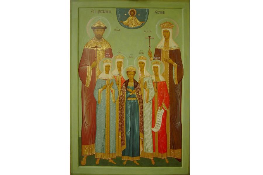 Царственные страстотерпцы, Троице - Сергиева Лавра