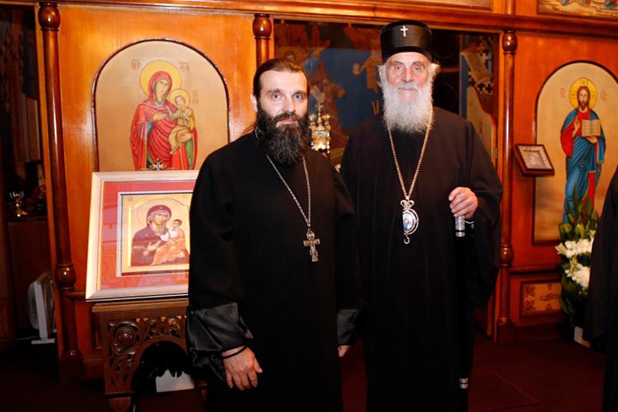 Иерей Самуил Вишневский со Святейшем Патриархом Сербским Иринеем