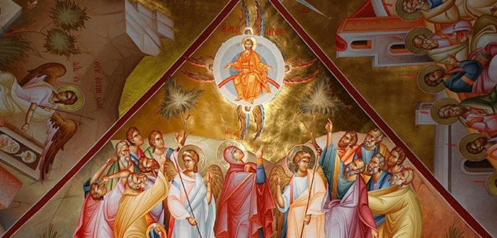 Слово на Праздник Вознесения Господня