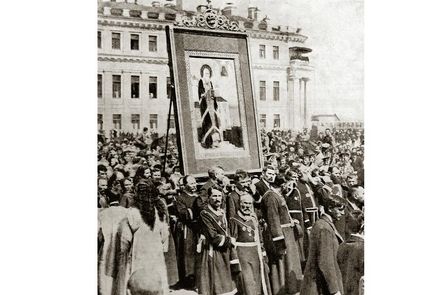 Крестный ход с иконой святителя Гермогена 25 мая 1913 года