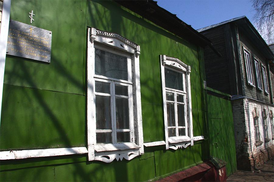 Дом в Тамбове, в котором жил архиепископ Лука