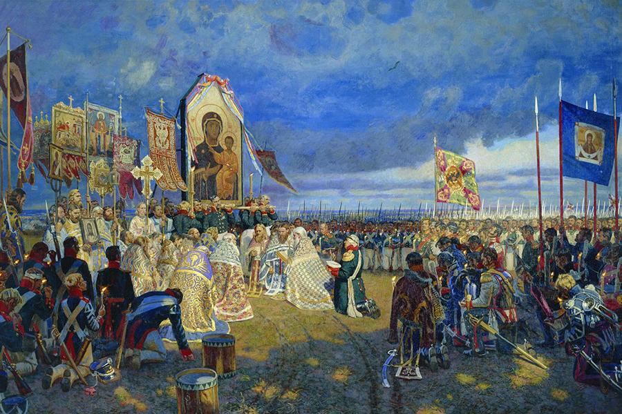 Егор Зайцев. Молебен на Бородинском поле
